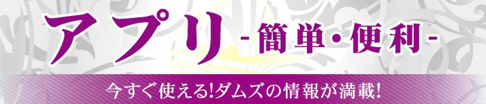 タイトル【アプリ】